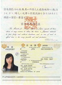 Baker Passport