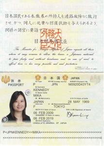 Kennedy ID