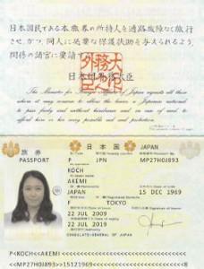 Koch Passport