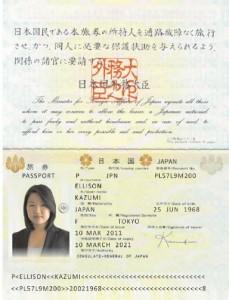 Kazumi passport