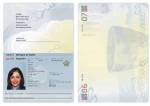 Swang passport