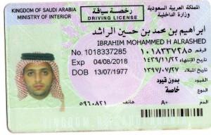 Alrashad My_Liecense