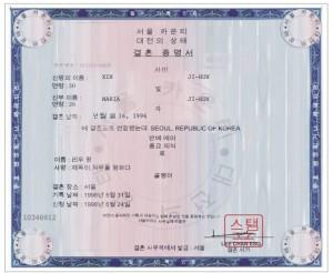 Ji Hun Certificate