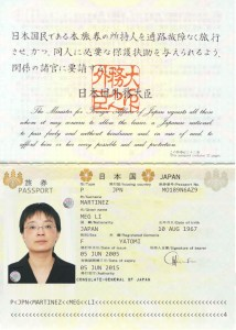 Martinez Passport
