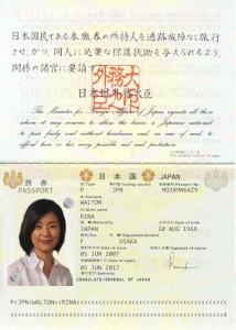 Walton Passport