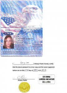 Polase Passport