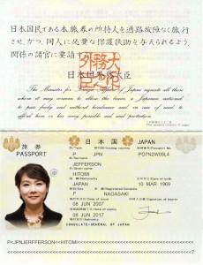 Jefferson Passport_Copy