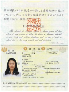 Hania Passport Copy