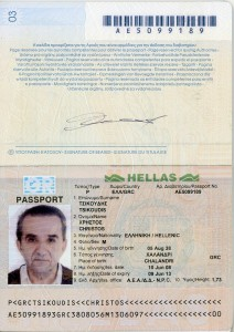 Tsikoudis MY PASSPORT