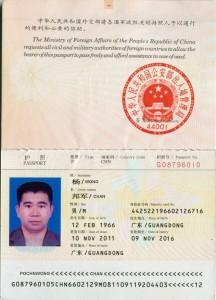 Chan Wong passport