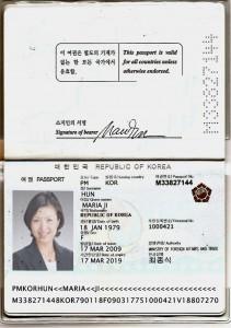 Ji Hun passport